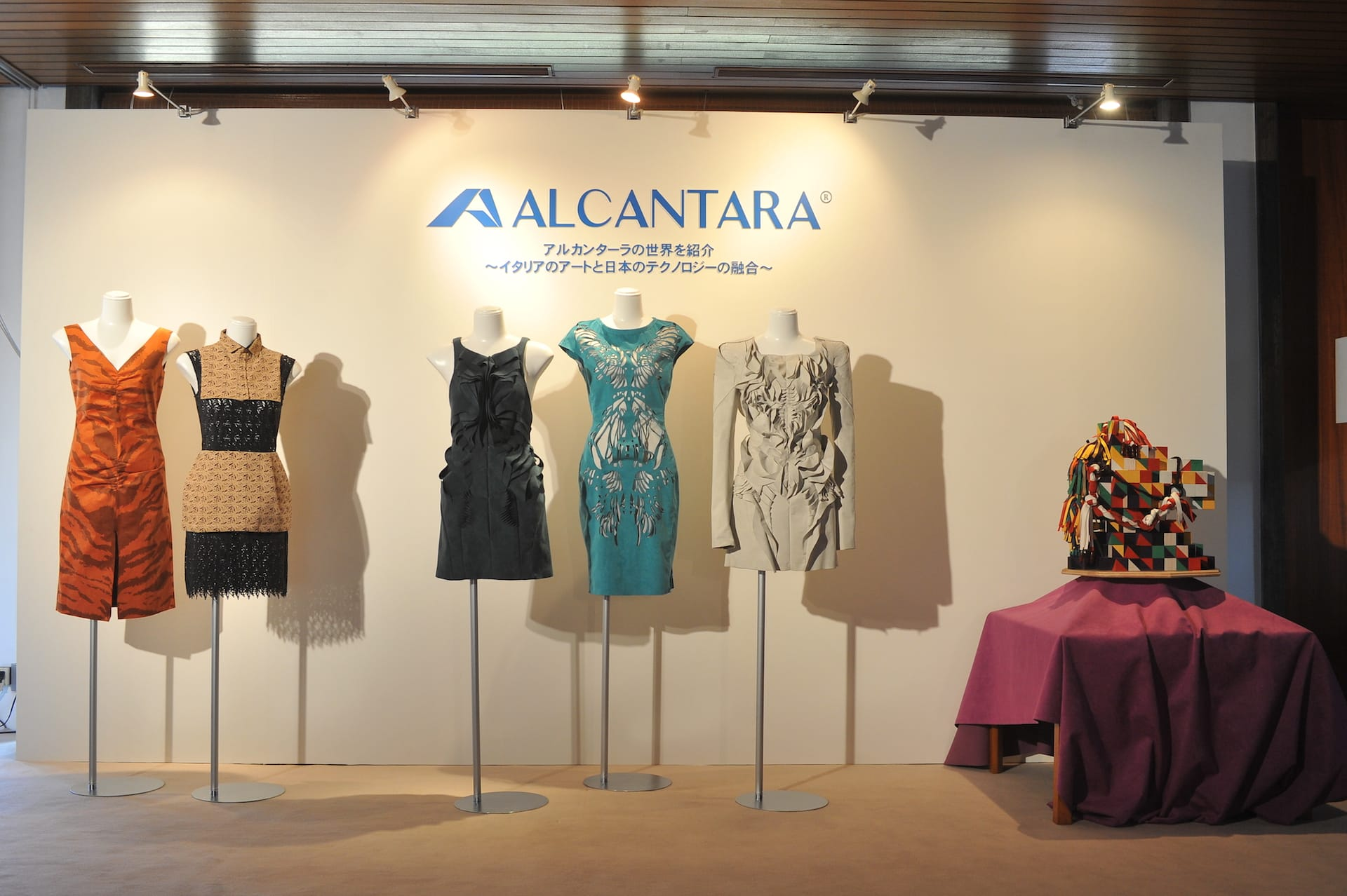 alcantara-italian-heart-and-japanese-technology -