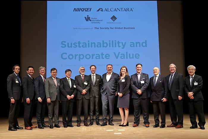 Alcantara International Symposium on Sustainability 2016