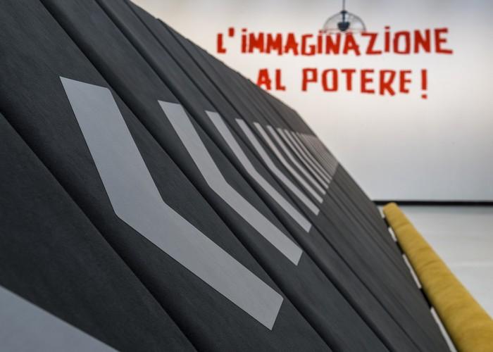 알칸타라 – MAXXI 프로젝트 2020/ 스튜디오 방문