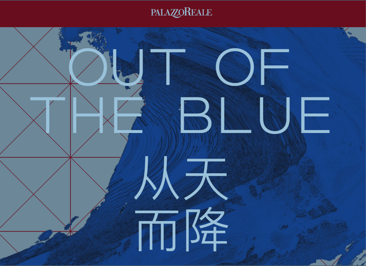 Out of the Blue, A Calligraphic Journey through Alcantara