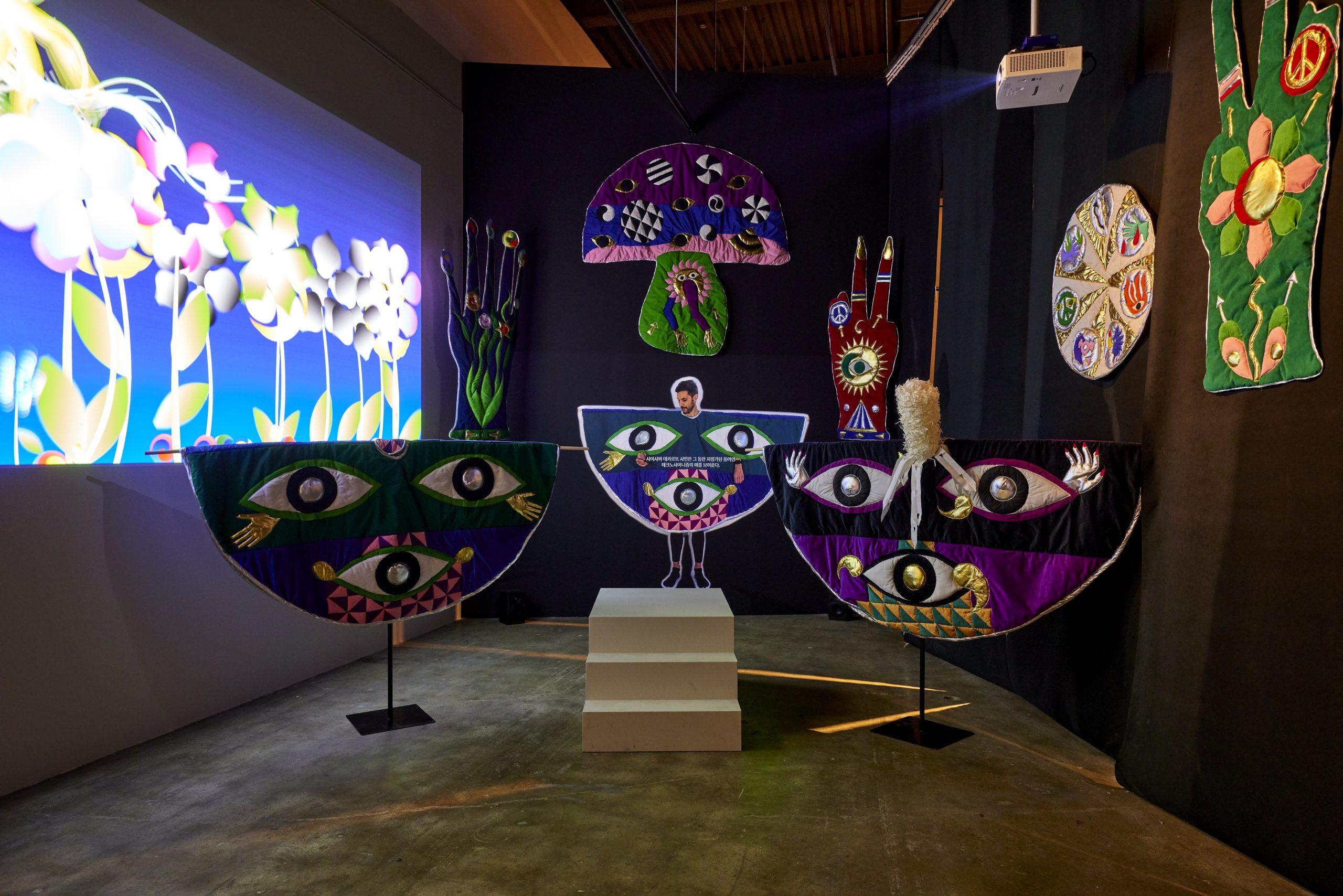 ALCANTARA_13 GWANGJU BIENNALE_7 - Minds Rising, Spirits Tuning exhibitions